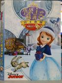 影音專賣店-P05-007-正版DVD【小公主蘇菲亞-公主假期/迪士尼】-國英語發音