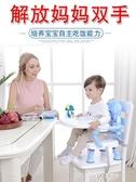寶寶餐椅便攜式bb凳兒童餐椅可折疊嬰兒吃飯椅子家用餐桌學座 YYS 【快速出貨】