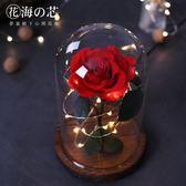 進口永生花帶燈玻璃罩禮盒情人節生日禮物保鮮花小王子玫瑰花干花jy 快速出貨全館免運