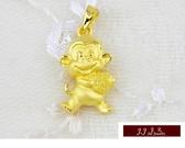 9999純金 黃金墜飾  超萌 可愛 猴子抱心   墜子 送精緻皮繩項鍊