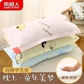 兒童枕頭全棉定型枕寶寶枕頭枕頭幼兒園小學生枕頭0-3-6歲9款可選  雙12八七折