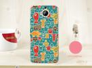 ♥ 俏魔女美人館 ♥{小羊-硬殼} HTC One M9+手機殼 保護套 保護殼 保護套