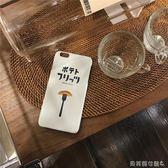 索尼手機殼蘋果ip6sp7p8X索尼xzp/xz1食物薯片日文硬殼手機殼貝芙莉