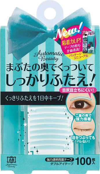 AB隱形塑眼雙面貼(強力)-蝴蝶版 【美日多多】