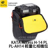 KATA Access H-14 PL / PL-AH14 輕量化相機包 ★出清特價★  (24期0利率 免運 公司貨) 槍型包 三角包 槍套包