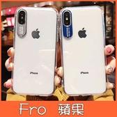 蘋果 iPhone XS MAX XR iPhoneX i8 Plus i7 Plus 護眼二合一 手機殼 全包邊 簡約 保護殼