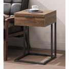 【森可家居】雅博德單抽小邊桌 10JX447-3 邊几 小茶几 木紋質感 北歐工業風
