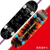四輪滑板 雙翹滑板初學者青少年兒童男女生四輪專業滑板車 AW10413【棉花糖伊人】