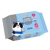 【Tino小安安】嬰兒手口濕巾-敏感呵護濕紙巾 (20抽x48包)【8月特惠850】