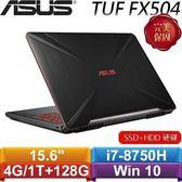 ASUS華碩 TUF Gaming FX504GE-0071A8750H 15.6吋筆記型電腦