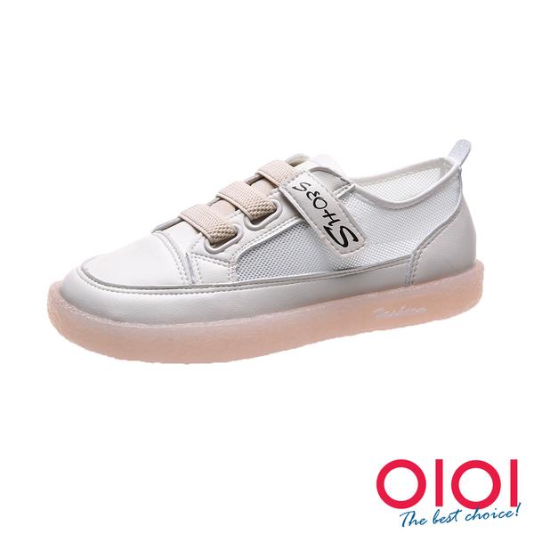 好感輕著舒適軟Q休閒鞋