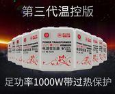 變壓器220V轉110V電壓轉換器美國日本凈化器電器1000Wigo 夏洛特