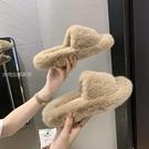 厚底拖鞋35-42碼大碼毛毛拖鞋女冬外穿寢室厚底防滑可愛家居棉拖鞋 快速出貨