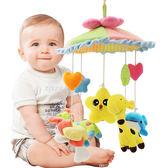 嬰兒床鈴音樂旋轉床頭吊掛搖鈴新生0-3-6-12個月毛絨布藝寶寶玩具【販衣小築】