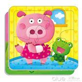 小紅花2-3歲寶寶動手動腦玩拼圖幼兒童拼板益智早教玩具4/8/12片 深藏blue