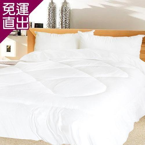 床之戀保暖舒適健康被-雙人【免運直出】