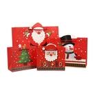 聖誕節手提袋SG869大款 聖誕節禮品包裝袋手提袋糖果盒平安夜盒子果禮盒袋聖誕
