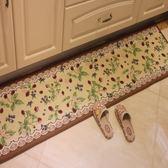 時尚草莓地墊 廚房浴室衛生間吸水長條防滑地毯