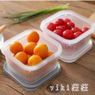 家用冰箱收納盒密封罐水果蔬菜食物儲物冷凍層塑料加厚帶蓋透明收納密封LZ264【viki菈菈】