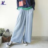 【早秋新品】American Bluedeer - 日系輕盈牛仔寬褲(魅力價) 秋冬新款
