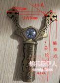 金屬傳統弓皮筋彈弓LVV1397【棉花糖伊人】