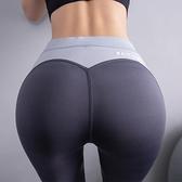 清倉 蜜桃臀性感健身長褲 彈力緊身提臀翹臀 運動跑步速干瑜伽褲夏
