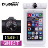 DigiStone 手機防水袋保護套手機套可觸控溫度計型 6 吋 手機果凍白色含溫度計x1