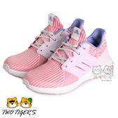 ADIDAS RapidaRun KNIT J 粉紅色 運動鞋 大童鞋 NO.R2302