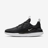 Nike Renew Arena [AJ5903-001] 男鞋 運動 休閒 慢跑 舒適 包覆 穩定 黑