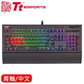 Thermaltake 曜越 X1 RGB 機械電競鍵盤 Cherry MX 青軸