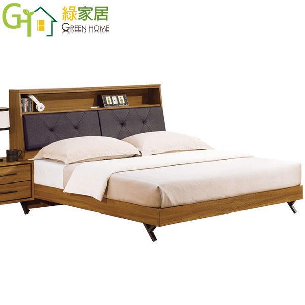 【綠家居】里曼 時尚5尺柚木紋亞麻布雙人床台組合(床頭箱+床底+不含床墊)