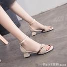 搭配裙子的涼鞋網紅時尚百搭女中跟2020夏季新款ins潮港風一字扣 618購物節