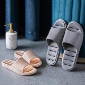 浴室拖鞋鏤空速干居家漏水洗澡拖鞋女室內防滑家用【倪醬小舖】
