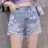 夏裝2018新款女韓版氣質高腰顯瘦釘珠破洞毛邊牛仔短褲闊腿熱褲潮