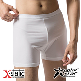 PolarStar 男 X-Static® 銀纖維 排汗快乾四角內褲 白 P15323 抗菌.舒適.清爽.透氣.居家內褲