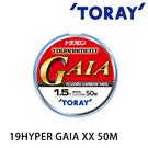 漁拓釣具 TORAY 19 HYPER GAIA XX 50M #1.2 - #3.0 [碳纖線]