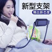 手機架掛脖子懶人支架iPad平板床頭多功能通用頸掛式支撐架子【精品百貨】
