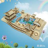 木質成人DIY拼圖益智玩具 3d積木立體手工男女孩拼裝建筑模型擺件 js4247『科炫3C』