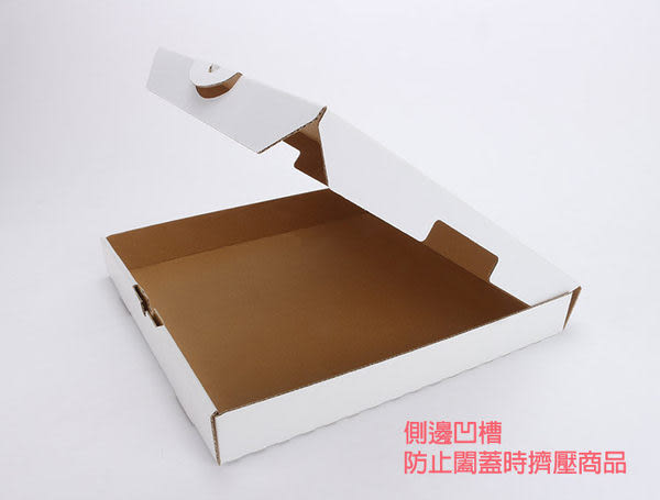 披薩盒(9吋) 素面無印刷 pizza盒 潮T服飾包裝盒 (50入裝)