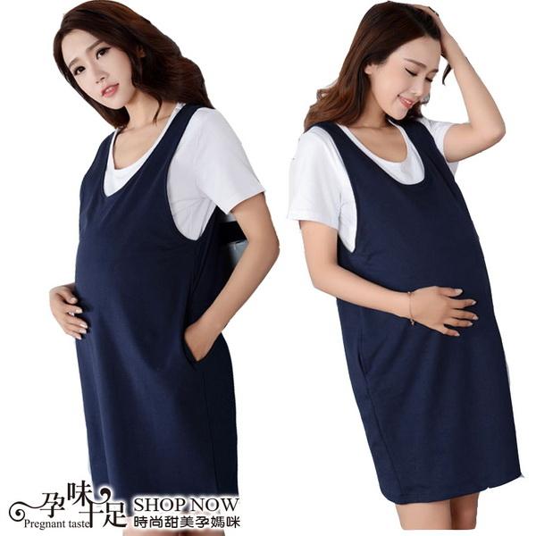 兩件式純色圓領內搭衣搭寬肩背心裙孕婦洋裝 藍【CSH101720】孕味十足 孕婦裝