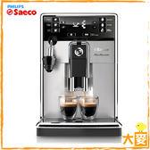 【飛利浦】Saeco PicoBaristo全自動義式咖啡機 HD8924