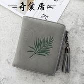 2018新款韓版短款少女士零錢包小清新折疊可愛多功能學生錢夾皮夾