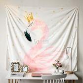 臥室裝飾品 北歐ins家居掛布墻上背景布墻面宿舍臥室房間床頭少女墻壁 卡菲婭
