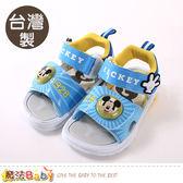 男童鞋 台灣製迪士尼米奇正版男童閃燈涼鞋 魔法Baby