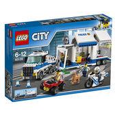 樂高積木LEGO 城市系列 60139 行動指揮中心