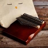 單板拇指琴卡林巴琴17音卡靈巴琴初學者入門手指琴kalimba樂器 星河光年