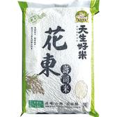 天生好米花東壽司米3kg【愛買】