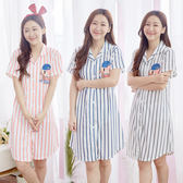 【Wonderland】輕盈活潑居家休閒洋裝3件組