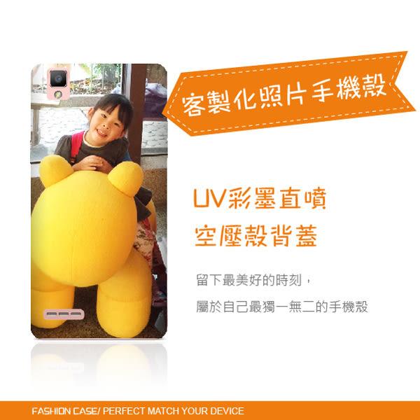 """客製化 彩繪空壓殼 氣墊軟套 來圖 照片製作 華碩 ZenFone 3 ZE520KL 5.2"""" 小孩 寵物 朋友 抗刮不掉色"""