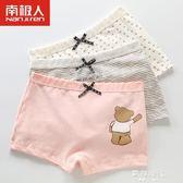 兒童內褲女平角純棉女寶寶三角褲小童女孩短褲私人衛生用品不退不換 歐韓時代
